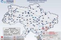 У Запорізькій і Донецькій областях ввели обмеження для транспорту через снігопад (КАРТА)