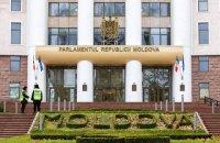 """Парламент Молдовы признал русский """"языком межнационального общения"""""""