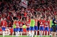 """""""Барселона"""" выдала худший старт в Ла Лиге за последние 25 лет"""