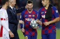 Мессі забив ювілейний хет-трик у чемпіонаті Іспанії