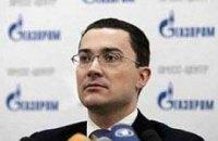 Москва выставила Киеву цену на газ в 280 долларов