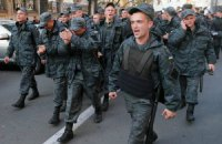 Задержан фээсбэшник, организовавший протесты на Банковой (обновлено)