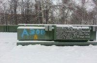"""У Росії тих, хто написав """"Слава Україні"""" на новосибірському пам'ятнику, відправили в колонію"""