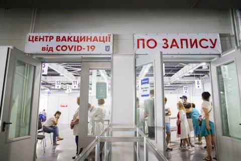 Всемирный банк посоветовал Украине ускорить вакцинацию пенсионеров