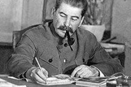 СБУ обвинила Сталина в Голодоморе