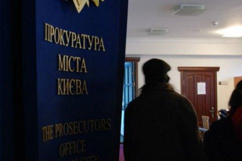 У Києві колишній поліцейський вкрав у літнього вченого дві квартири на Печерську