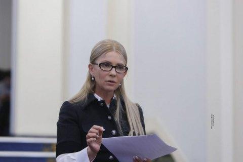"""Тимошенко заявила про друге місце """"Батьківщини"""" на місцевих виборах"""
