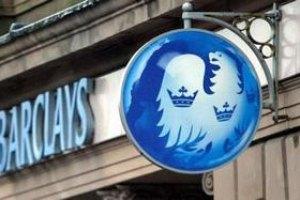 Банк Barclays может быть разделен на части
