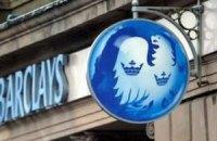 Банк Barclays може бути розділено на частини
