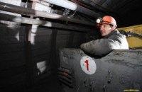 Все государственные шахты продадут либо закроют
