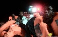 ООН зажадала від Італії і Мальти прийняти судно із 629 мігрантами