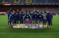 """Перед матчем проти """"Вальядоліда"""" Мессі отримав унікальний подарунок від """"Барселони"""""""
