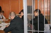 """На суд Роман Ландик пришел с """"тормозком"""""""