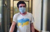 Павел Гриб написал официальное заявление о начале голодовки