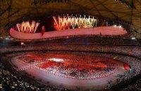Британська королева дала старт Олімпіаді-2012