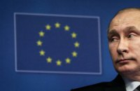 Совет ЕС обнародовал решение о расширении второй фазы санкций против России