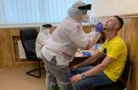 У ще одному клубі Української прем'єр-ліги спалах коронавірусу