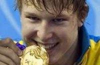 Днепропетровец Андрей Говоров «доплыл» до второго «золота» Олимпиады