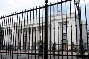 Забор возле Рады укрепляют второй день подряд