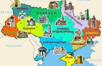 Переважна більшість українців все ще хочуть бачити Донбас частиною України