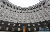 В здании Кабмина отремонтируют подпорную стену за 3,9 млн гривен