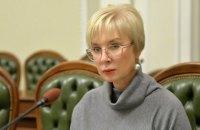 Украина показала политзаключенным, что борется за них, - Денисова