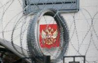 Сквер біля посольства Росії у Києві назвали на честь Нємцова