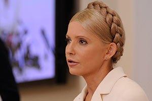 Тимошенко нагородили премією Боніфація VIII