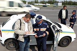 ДАІ хоче якнайшвидше ввести фотофіксацію порушень Правил дорожнього руху