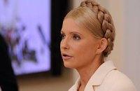 Тимошенко наградили премией Бонифация VIII