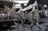 Центральний район Донецька постраждав від обстрілу