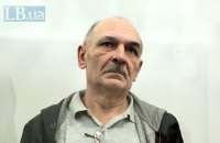 Цемах стал пятым подозреваемым по делу МН17