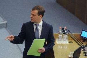 Медведєв запропонує Путіну кандидатів у члени уряду