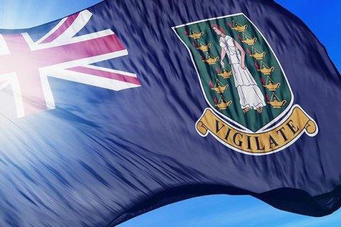 Держоргани Британських Віргінських островів не мають претензій до Prime Asset Partners