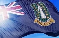 У госорганов Британских Виргинских островов нет претензий к Prime Asset Partners