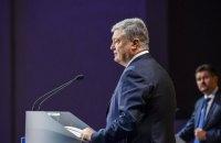 Порошенко настаивает на закреплении в Конституции курса Украины на ЕС и НАТО
