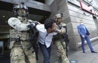 СБУ затримала чоловіка, який погрожував вибухом у банку в Києві (оновлено)