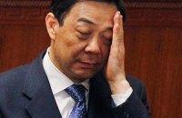 Опального китайского чиновника лишили всех полномочий