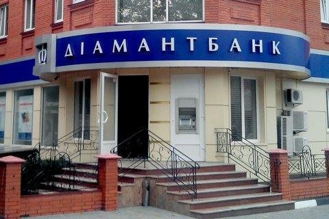 Вкладчикам Диамантбанка выплатят 1,3 млрд грн