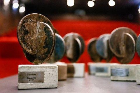 """Оголошені переможці третьої національної кінопремії """"Кіноколо"""""""