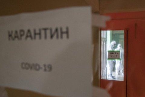 За сутки в Украине обнаружили 9 832 новых случая COVID-19