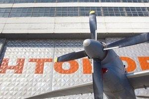 """Авиаконцерн """"Антонов"""" заявил о попытке рейдерского захвата"""