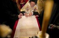 УПЦ МП и РПЦ осудили Варфоломея за подписание Томоса для Украины