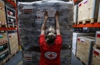 Зеленский распорядился направить в Ливан гуманитарную помощь