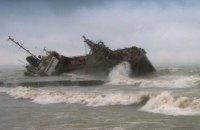 Колишній командир корабля морської охорони отримав підозру у справі про аварію танкера Delfi