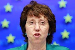 Главы МИД ЕС оценили работу Эштон