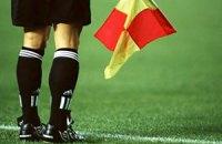 Арбитр за матч на Евро-2012 получит € 5 000