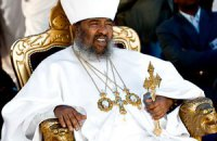 В Ефіопії помер православний патріарх