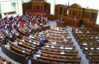 Собрание оппозиции завершилось