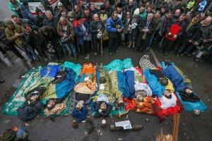 КМДА підтверджує 67 смертей 18-20 лютого